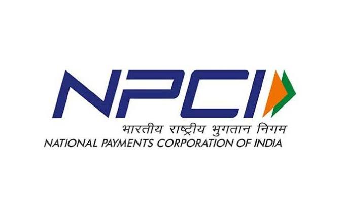NPCI Jobs Recruitment 2020 - Graduate Engineer Trainee Posts