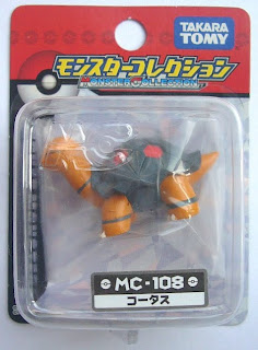 Torkoal Pokemon figure Tomy Monster Collection MC series