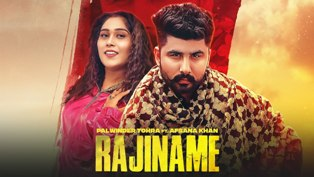 Rajiname Lyrics - Palwinder Tohra Ft. Afsana Khan