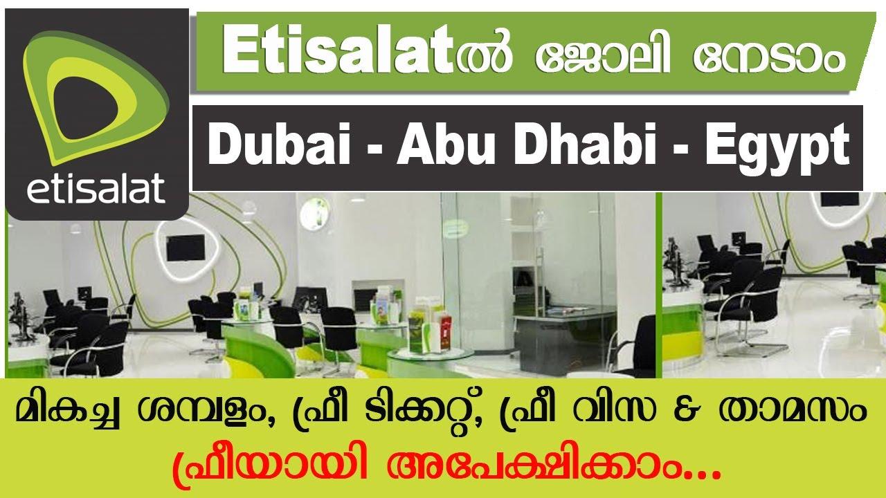 Etisalat UAE Recruitment 2021-hashimansary