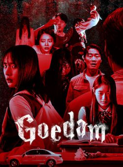 Chuyện Ma Đô Thị - Goedam (2020)