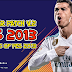 احدث واضخم باتشات بيس 2013 للموسم الجديد 2018 باضافة الدوري المصري والدوري التونسي ودوري ابطال افريقيا