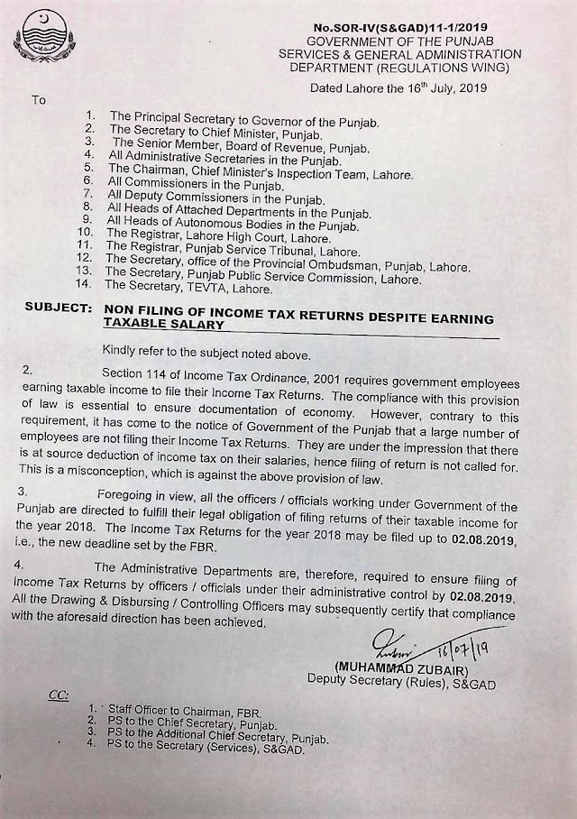 NON FILING OF INCOME TAX RETURNS DESPITE EARNING TAXABLE SALARY OF GOVERNMENT EMPLOYEES