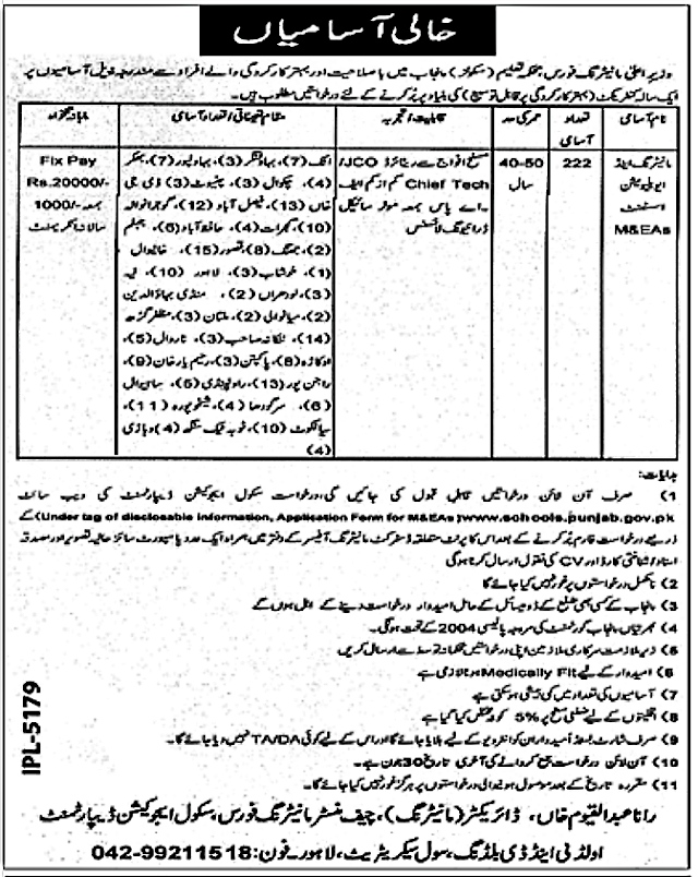 ADVERTISEMENT FOR RECRUITMENT OF MONITORING & EVALUATION ASSISTANTS (MEAs) IN EVERY DISTRICT OF PUNJAB