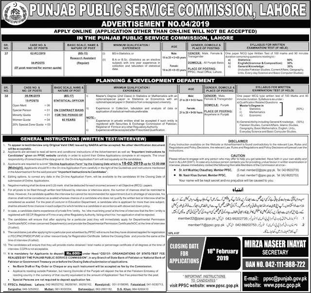 PPSC Jobs 2019 For Research Assistant, Statistical Officer | Online Registration