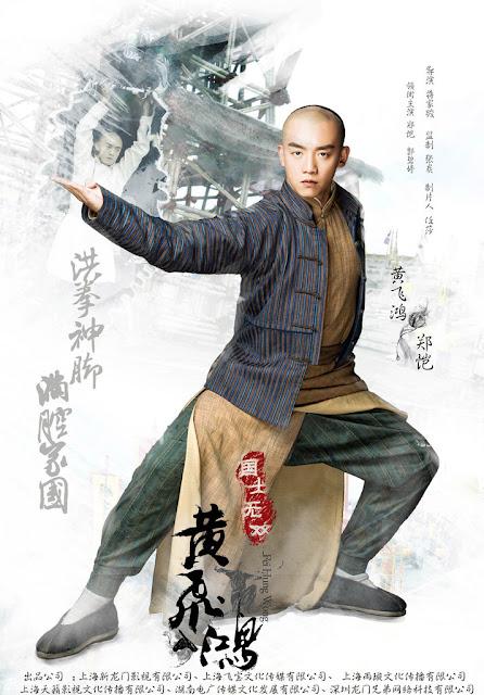Ryan Zheng Wong Fei Hung