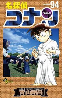 名探偵コナン コミック 第94巻 | 青山剛昌 Gosho Aoyama |  Detective Conan Volumes