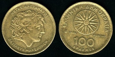Greece 100 Drachmes (1990+) Alexander Coin