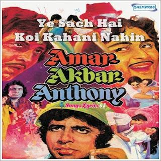 Ye Sach Hai Koi Kahani Nahin Song Lyrics Amar Akbhar Anthony [1977]