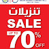 UTC Kuwait - SALE