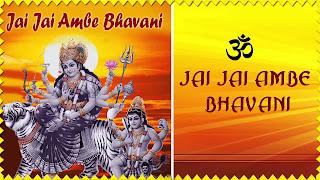 Free Download Devi Songs, bhajans