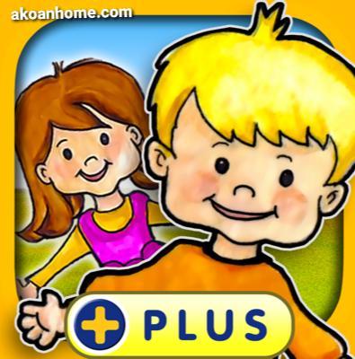 تحميل ماي بلاي هوم بلس My Play Home Plus مجانا للاندرويد 2021