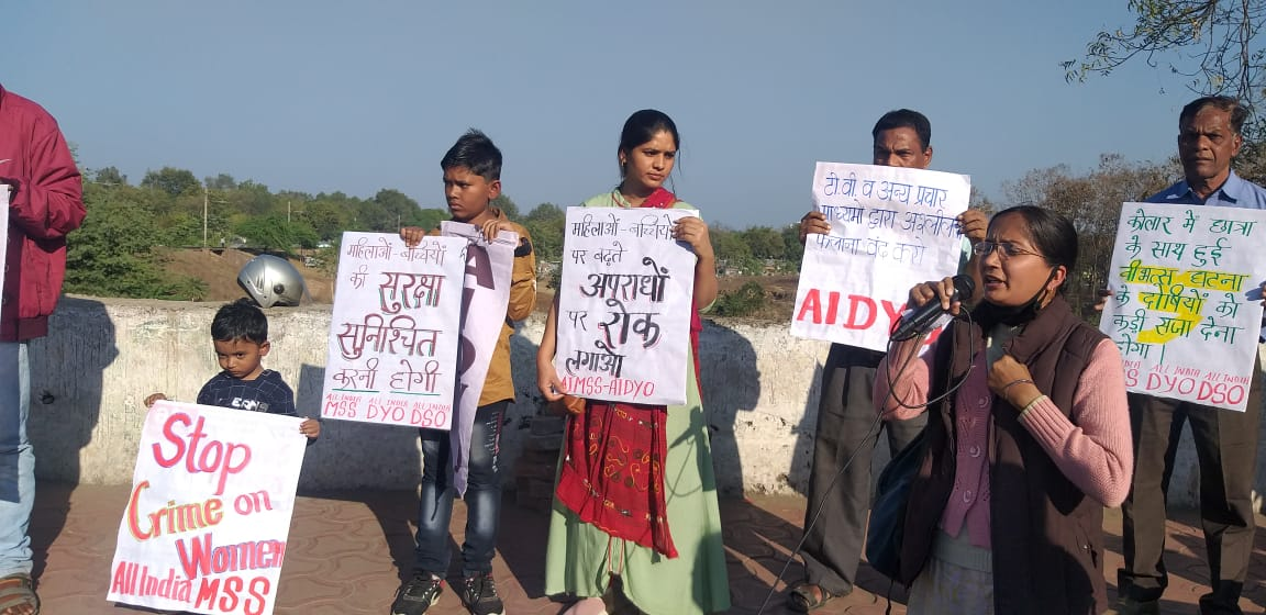 Protest against the horrific rape and death of the woman in Kolar