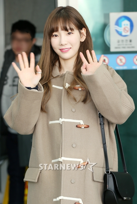 SNSD TaeYeon is off to Spain for a pictorial - Wonderful ...