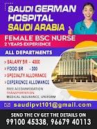 STAFF NURSES TO SAUDI GERMAN HOSPITAL SAUDI ARABIA