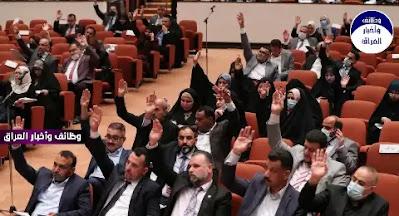 بالوثيقة.. مجلس النواب يطالب باعتماد الدخول الشامل للصفوف المنتهية