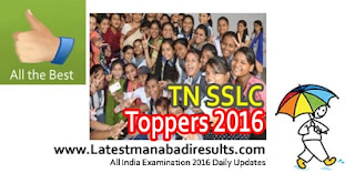 Tamilnadu 10th Toppers 2016, TN SSLC Toppers List 2016 Name wise, Tamilnadu SSLC 2016 Toppers Names and Photos, TN SSLC 10th Toppers District 1st 2nd 3rd Ranks, TN SSLC Topper 2016 School wise