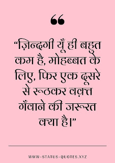 Love Shayari photos for whatsapp