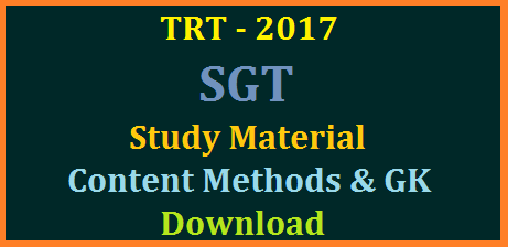 ts-dsc-trt-2017-sgt-study-material-for-content-methods-perspective-education-pedagogy-download
