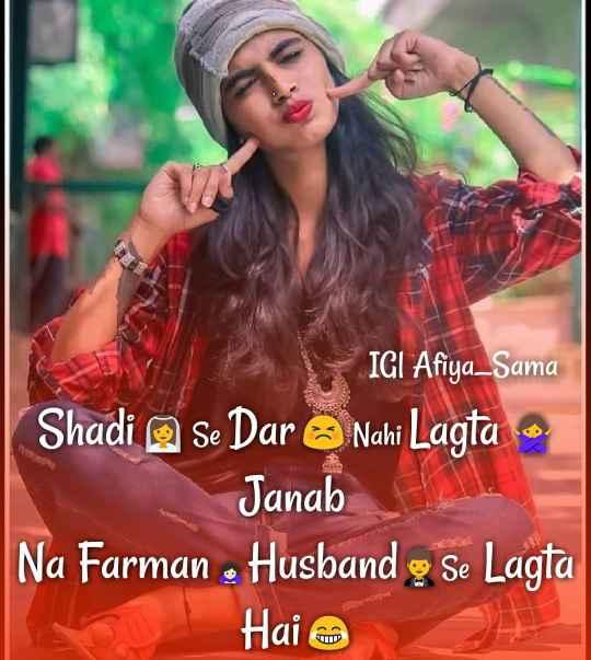 Girl shayari images