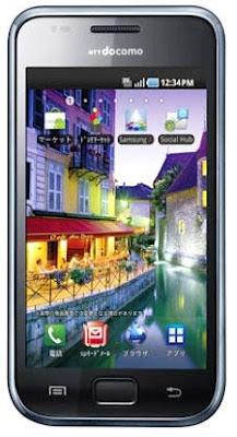 Samsung Galaxy S SC-02B
