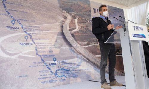 Όραμα δεκαετιών χαρακτήρισε ο Πρωθυπουργός Κυριάκος Μητσοτάκης τον άξονα Κεντρικής Ελλάδας –Ε65- από τα Τρίκαλα τα οποία επισκέφθηκε με αφορμή την έγκριση χρηματοδότησης του βόρειου τμήματος του δρόμου που συνδέει και την Ήπειρο με την Θεσσαλία, μέσω της Εγνατίας Οδού.