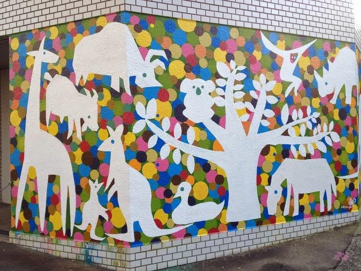 10 of the World's Most Famous Zoos - Yokohama Zoo, Japan