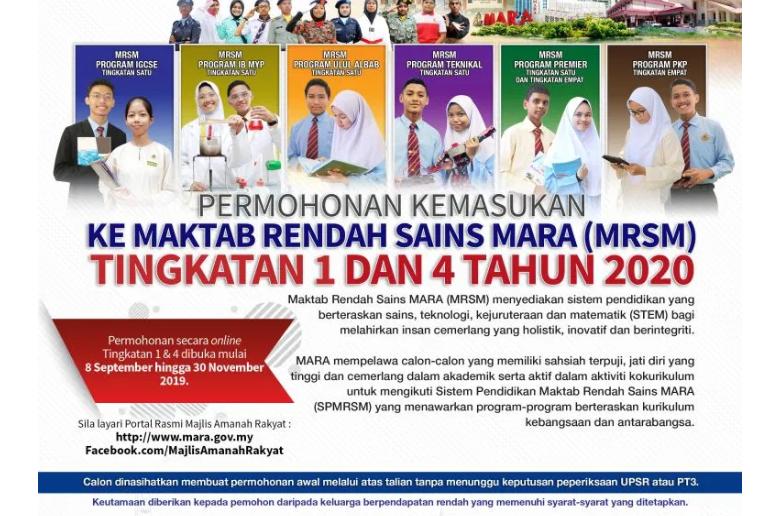 Permohonan Secara Online Kemasukan Ke Mrsm Tingkatan 1 4 2020