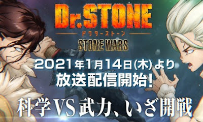 Dr Stone Season 2 Stone Wars Episode 2 Subtitle Indonesia