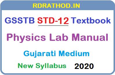 GSSTB Textbook STD 12 Physics Lab
