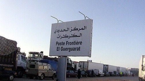 الكركرات: الجيش الملكي يضع طوق أمني لتأمين تدفق البضائع والأشخاص