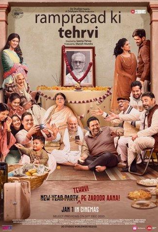 Ramprasad Ki Tehrvi (2021) Hindi world4ufree