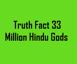 The Truth Behind 33 Million Hindu Gods and Goddesses