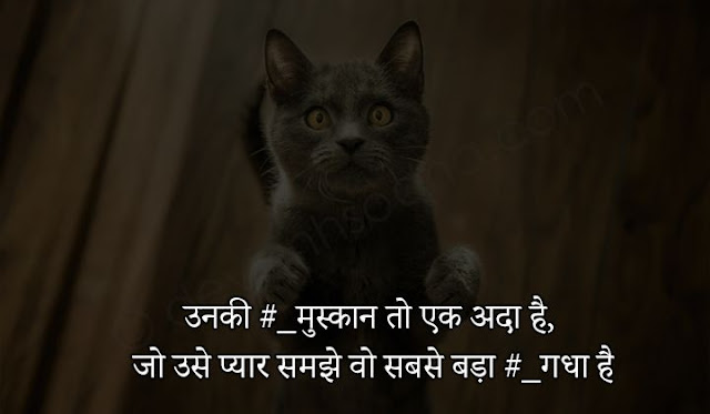 cool funny status for boys