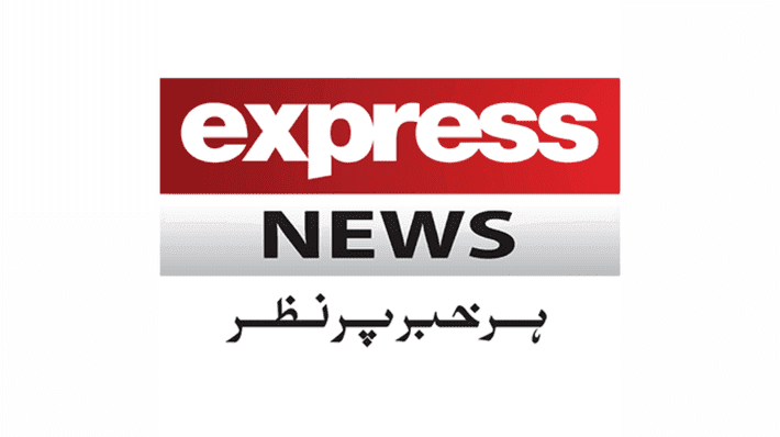 Jobs in Express Media Group