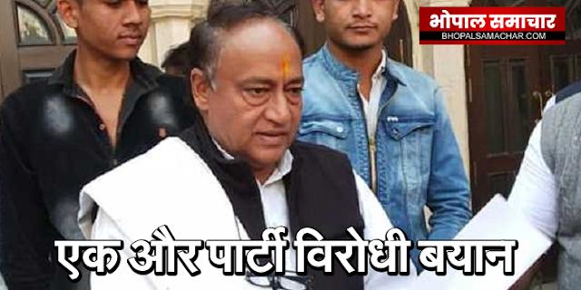 लो फिर पार्टी विरोधी बयान दे गए दिग्विजय सिंह के विधायक भाई लक्ष्मण सिंह | MP NEWS