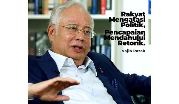 Perutusan Tahun Baru 2018 Perdana Menteri @NajibRazak