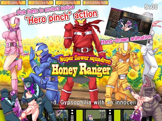 [H-GAME] Super Flower Squadron Honey Ranger English