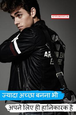 new Quotes Shayari Status On Life In Hindi hd