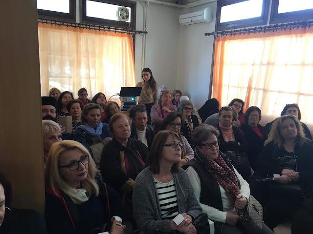 Με επιτυχία η ενημερωτική εκδήλωση για  την Οστεοπόρωση στην Ερμιονίδα