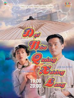 Xem Phim Đại náo Quảng Xương Long - Dai nao Quang Xuong Long