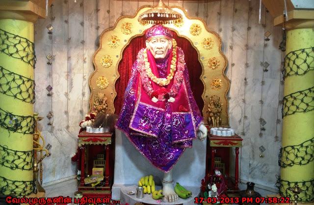 Fremont Sai Baba Temple