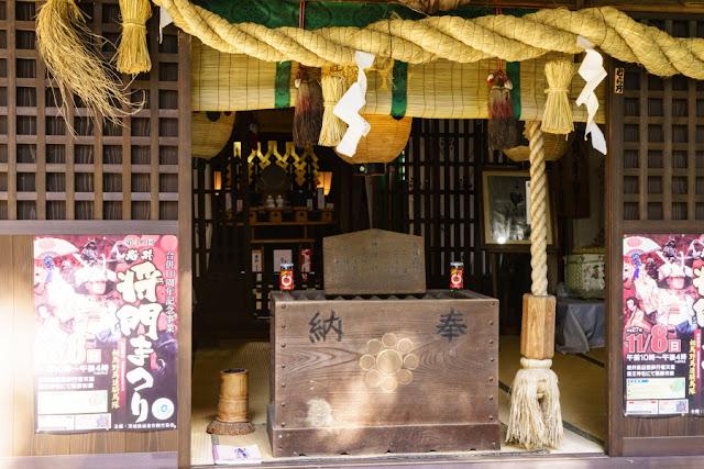 国王神社の社殿(茨城県坂東市)