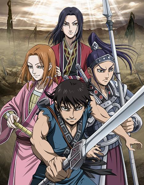 Kingdom Season 2 BD (Episode 01 - 39) Subtitle Indonesia