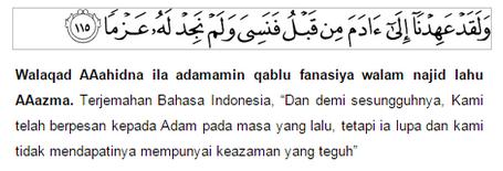 doa melupakan orang yang dicintai