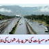 All Weather In Pakistan Today || Mousam  Ka Haal.