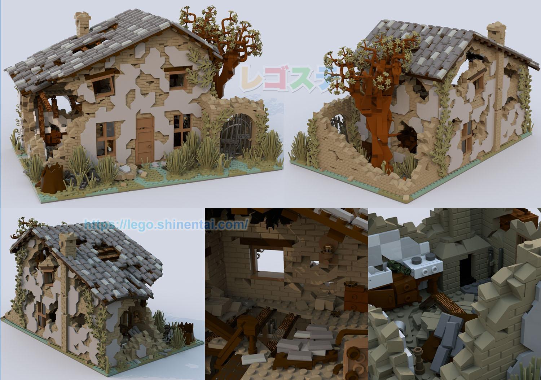 廃墟となった家:Ruined House