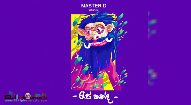 Master, Master D, Sinhala Rap, Music Video, sl hiphop,