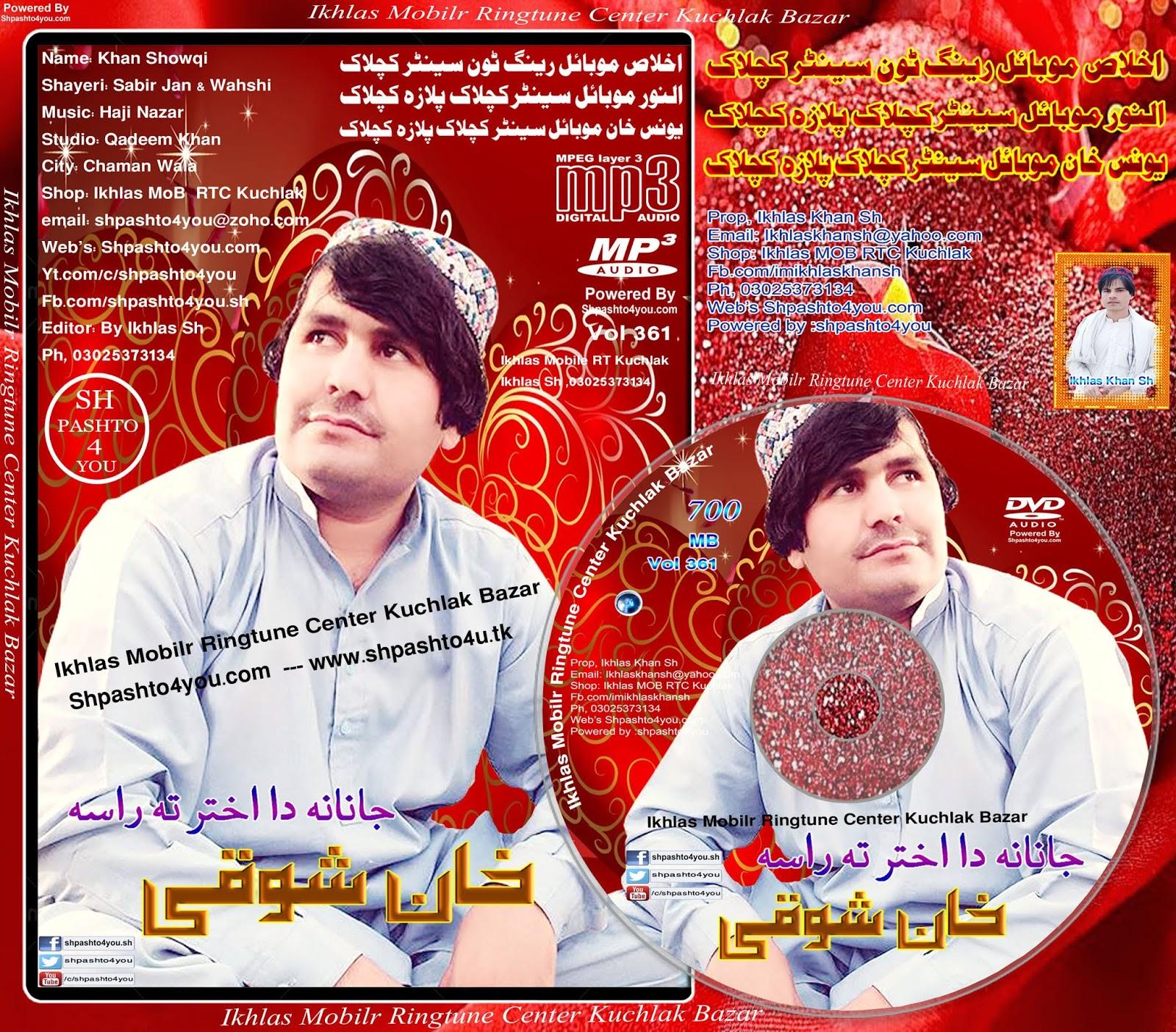 Khan Showqi New Mp3 Pashto Songs 2018 Eid Gift