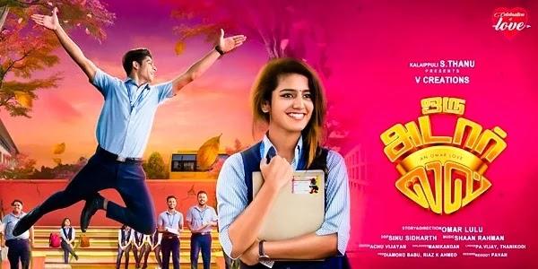 Oru Adaar Love (2019) Hindi Dubbed Full Movie Download